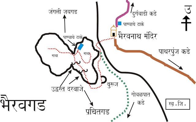 Bhairavgad 25