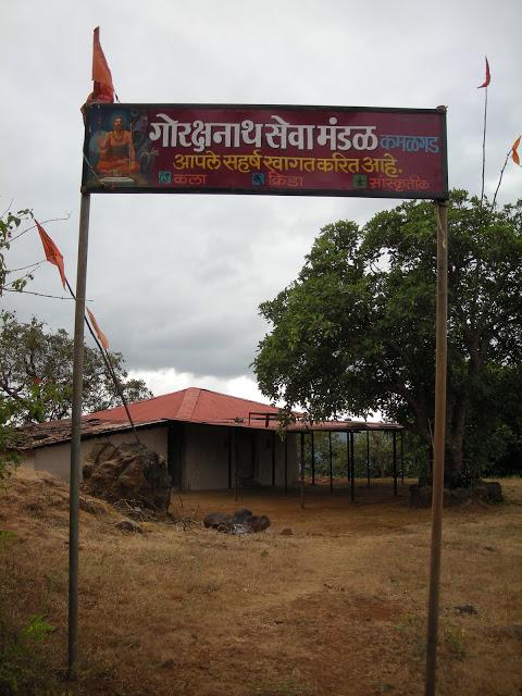 Kamalgad 11