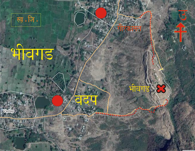 Bhivgad 2