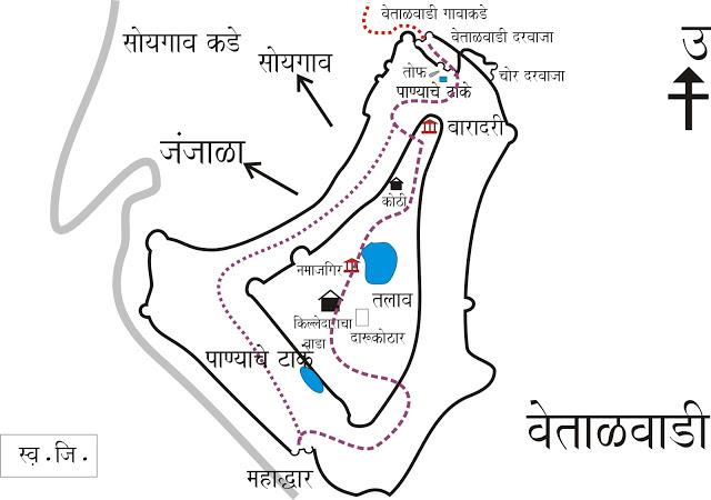 Vetalwadi 1